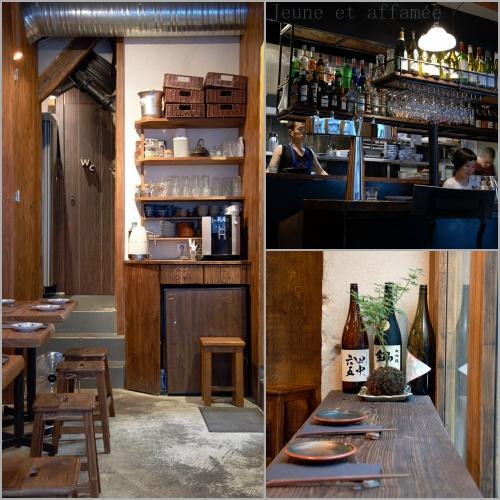 Restaurant Abri Soba