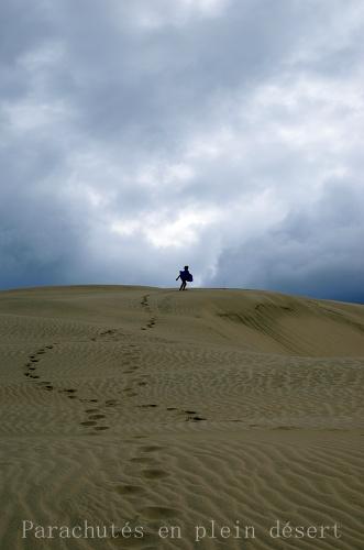 Te Paki sand dunes NZ
